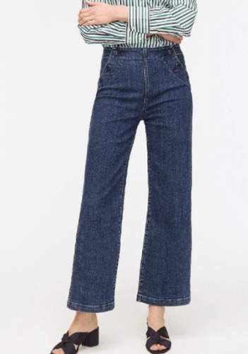J CREW High Rise Jeans(limited sale)