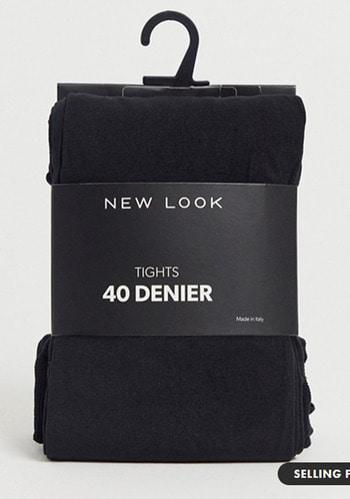 New Look 3 pack tights -40 denier